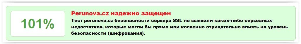 ssl-sertifikat-praha-perunova19