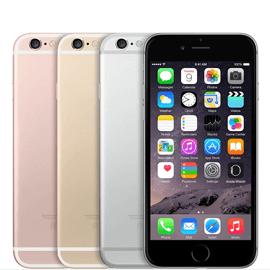 iphone-6s-silver-16gb-kupit-iphone-v-prage