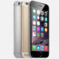 iphone-6-kupit-iphone-v-prage